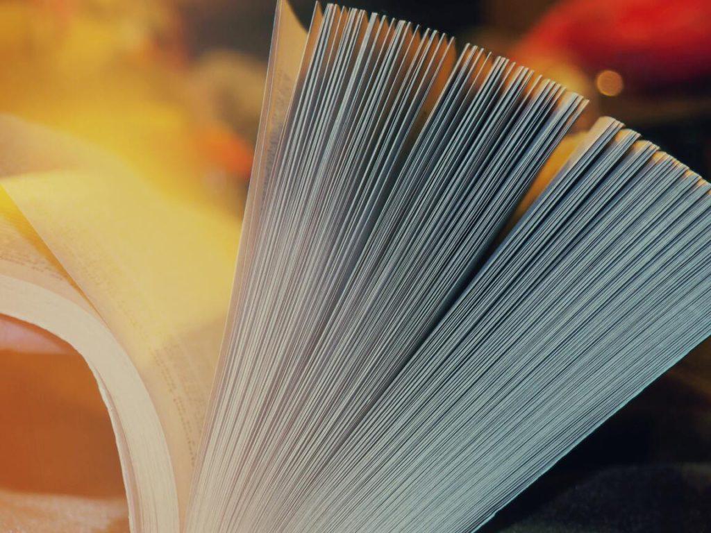 Что такое техника чтения